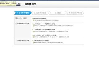 admax01.jpg