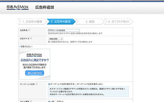 admax02.jpg